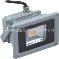 LED泛光灯10W    10W泛光灯  深圳泛光灯10W