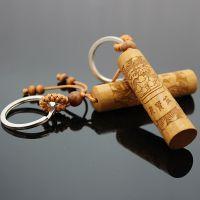 厂家直销枣木钥匙扣 雷击木钥匙扣 汽车钥匙扣挂件 创意礼品定制