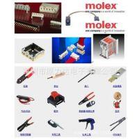 MOLEX原装系列电缆组件17146690010085735-1008 0089762-1320