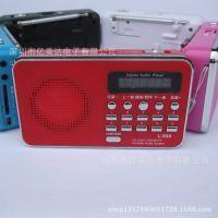L-938户外迷你插卡音箱 便携USB插卡音响 厂家直销