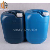 供应塑料桶(25L胶桶)