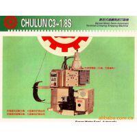 供应CHULUN品牌数控式连续剥皮端子压着机C3-1.8S