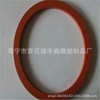 不锈钢快速接头橡胶密封圈垫氟橡胶