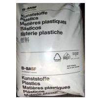 PSU/德国巴斯夫/3010 琥珀色高透明PSU 耐化学S3010