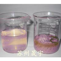 供应陶瓷厂污水处理用聚丙烯酰胺絮凝剂