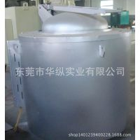 华纵坩埚熔化炉 东莞华纵250公斤坩埚电熔炉 厂家直销