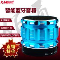K-MOOD无线D91蓝牙音箱 手机小音响迷你便携 低音炮TF插卡收音机