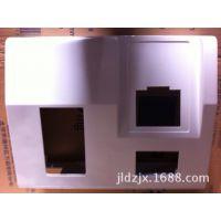 加工电源盒 仪表壳 铝壳 仪表壳体 钣金外壳冲压件加工 电表箱