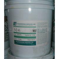 CP-1542-46是英格索兰超冷(SSRUltraCoolant)的完全对等油品