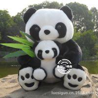 可爱母子熊猫公仔毛绒玩具仿真大熊猫趴趴熊生日礼物礼品
