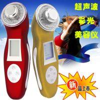 批发电子美容仪器家用超声波美容仪面部排毒洗脸仪美白祛斑洁面仪