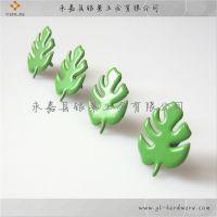 欧美畅销树叶两脚钉 金属绿色植物两脚钉