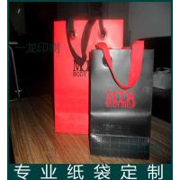 纸袋定做 服装袋 手提纸袋白/黑卡纸袋 横版现货批发 多尺寸选择