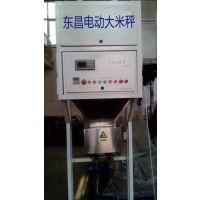 半自动大米定量包装秤,不怕低温,不怕冻。