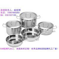 供应304不锈钢复底汤锅18CM 强力推荐: 汤锅, 炒锅, 平底锅, 蒸锅, 奶锅 不锈钢厨具炊具