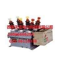 西安 高压真空断路器 ZW4-12/1250A -31.5