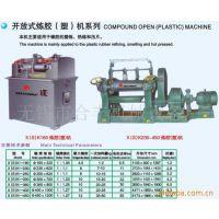 无锡橡胶开炼机 炼胶机价格 炼胶机生产厂家 合丰机械优质供应