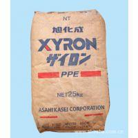 供应PPE日本旭化成 E2113 塑胶原料
