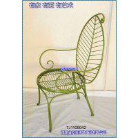 滢发 田园风格 创意铁艺座椅 休闲座椅 树叶座椅 阳台座椅 可定做