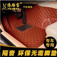 加厚隔音全包围格子皮革脚垫 吉利CX7汽车脚垫