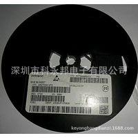 深圳供应全新原装  特价供应高频管  DSEI30-12A 电子元器件ic