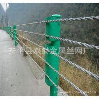 供应交通材料柔性防撞护栏网/缆索护栏网