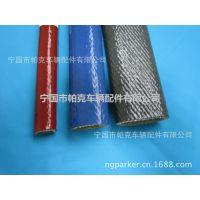 供应硅橡胶玻璃纤维防火阻燃隔热套管,电缆防火阻燃隔热套管,耐火管