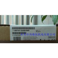 安徽6ES7412-3HJ14-0AB0西门子代理商