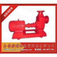 XBD-ZX自吸消防泵|浦浪牌自吸消防泵