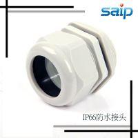 热销PG63电缆防水接头 防水塑料接头/PG型接头 带防水圈