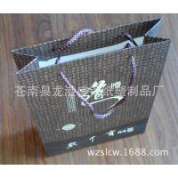 【礼品纸袋】纸袋手提袋/手提纸袋/牛皮纸袋/白卡纸袋/手提袋