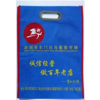 无纺布袋 可重复使用环保购物袋 多种颜色可选