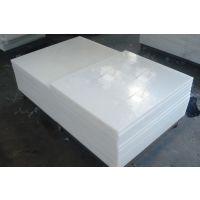 供应鑫丰化工PE聚乙烯/PE聚乙烯板/PE板材/聚乙烯/各种规格PE板/厂家直销