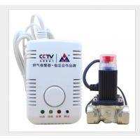 报警器联动电磁阀产品 报警器切断阀自动关闭装置 YK-828/RQ02F