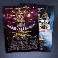 8开彩页 房地产宣传海报印刷 美食宣传彩页 250克铜版纸 单面彩印