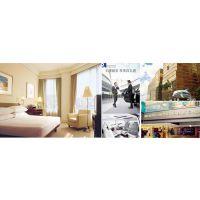 香港皇家太平洋酒店一晚 深圳商务车接送 深圳租车香港租车酒店预订