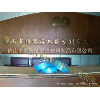 供应POF弧形袋|PVC弧形袋|PVC平口袋收缩袋|透明塑料薄膜袋