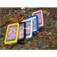 美国品牌新品上市 Otterbox手机防水壳 iphone5防水手机套