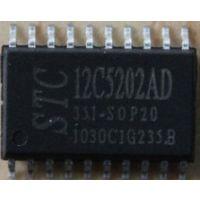 全新原装特价 STC12C5202AD-35I-SOP20 STC单片机 实店经营