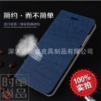 联想 S810T 手机皮套 s810t木纹保护套 支架插卡翻盖手机套批发壳