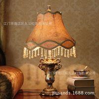 欧式田园创意时尚艺术台灯卧室床头调光复古台灯客厅茶几台灯