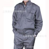 定做冬装工作服套装,工厂工作服,工作服套装加工厂