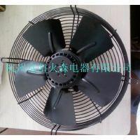 供应YWF4E-300S冷冻式干燥机风机 冷干机风机 单相电容运转异步电动机 富阳火森电器