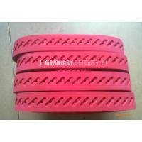 专业生产真空拉膜机皮带,搓膜带,立式包装机械夹膜皮带 真空包装机吸膜同步皮带