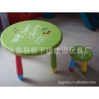 圆桌 幼儿园桌 塑料圆桌 阿木童圆桌