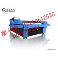 深圳金属标牌UV打印机价格  广告标牌加工数码彩绘机设备