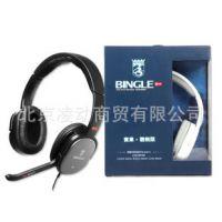 原装正品宾果B-830-H 头戴式耳麦 电脑游戏 音乐语音耳机线控带麦