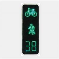 交通信号灯安装使用|交通信号灯厂家哪家好|山东星志电子