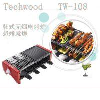Techwood TW-108电烤炉韩式无烟烧烤炉