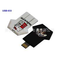 厂家直销卡片U盘 衣服名片U盘 T恤卡片U盘 卡片衣服优盘 定制LOGO